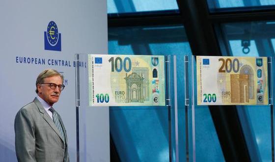 Image-European-Central-Bank