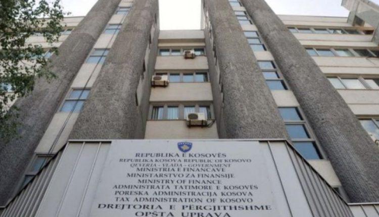 administrat tatimore e kosoves
