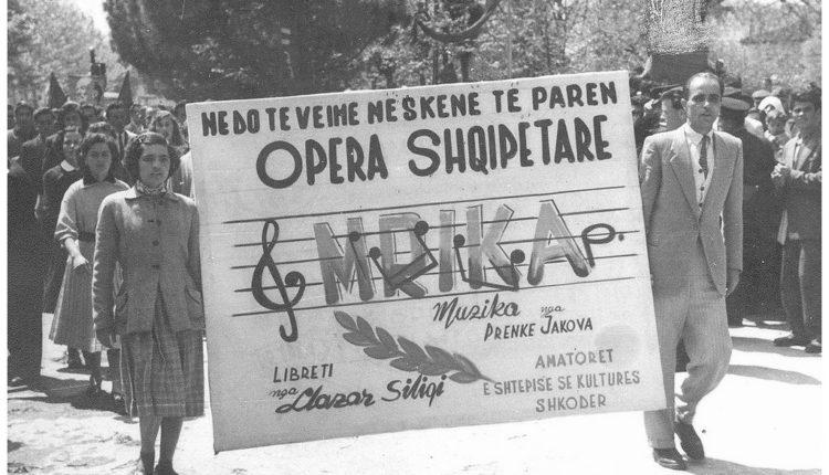 mrika opera e pare shqiptare