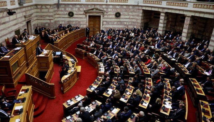 Parlamenti grek