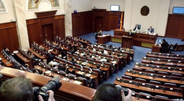 Parlamenti-i-Maqedonise-650×358