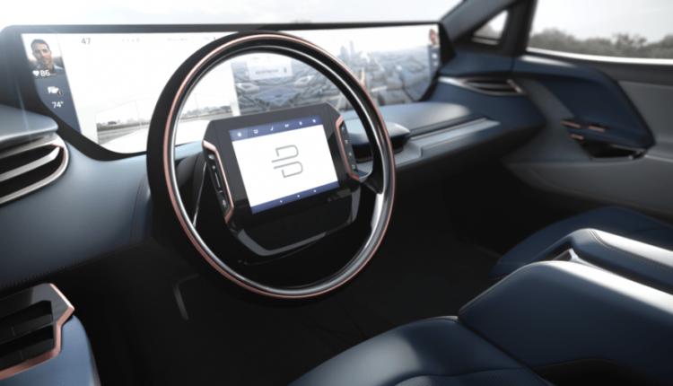 auto_byton-concept-interior_display1