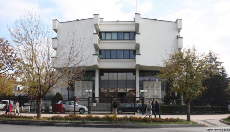 banka qendrore e kosoves