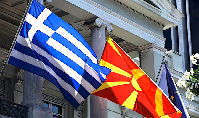 flamuri grek e maqedon