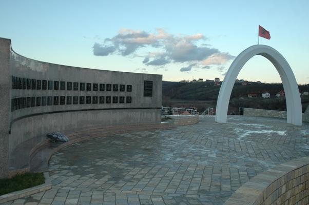 kompleksi memorial recak