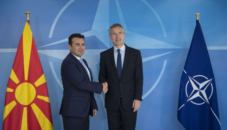 Prime Minister of the former Yugoslav Republic of Macedonia¹ visits NATO