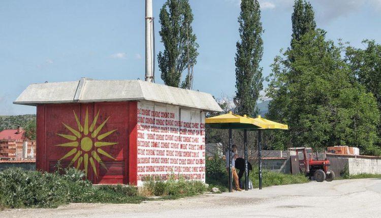north macedonia euro news
